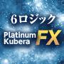 Platinum Kubera FX・90.png